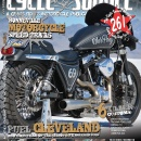 December 2018 – Issue 261 – On Newsstands Now