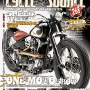 July 2019 – Issue 268 – On Newsstands